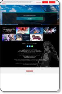 最新情報 | βeater's cafe(ビーターズカフェ) | バンダイナムコエンターテインメント公式サイト