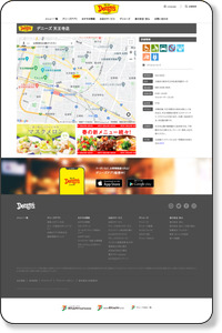 GOGA Store Locator