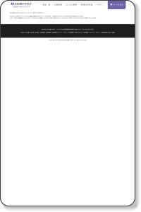 仏壇の通販なら上質な商品が揃う「お仏壇のやまき」