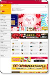 https://shopping.dmkt-sp.jp/