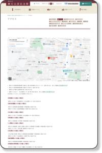 アクセス-新宿区立漱石山房記念館
