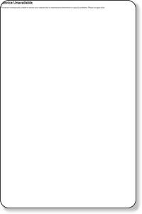 日本総合不動産鑑定 代表者・社員紹介