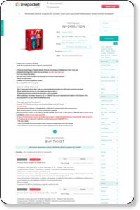 https://t.livepocket.jp/e/y4yue