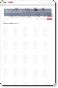 奈良県のカウンセリング人気体験ランキング | TABICA この体験が、旅になる。