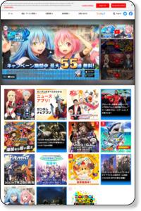 東京ゲームショウ2018|バンダイナムコエンターテインメント公式サイト