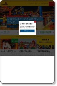 お台場・子どもの遊び場!レゴランド・ディスカバリー・センター東京
