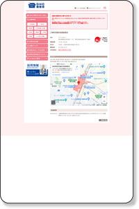 東武百貨店池袋直営店|DHC直営店