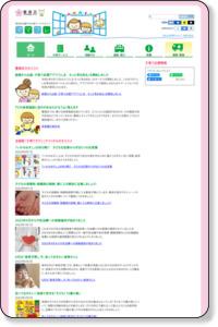 豊島区ママフレ│育児を応援する行政サービスガイド