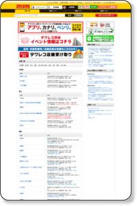 店舗一覧 - TOWER RECORDS ONLINE