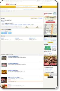 カツロ (台東区|紳士服店|電話番号:03-3832-1031) - インターネット電話帳ならgooタウンページ