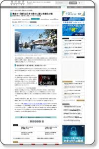 青森で16倍!北日本で密かに進む未婚化の怪 | ソロモンの時代—結婚しない人々の実像— | 東洋経済オンライン | 経済ニュースの新基準