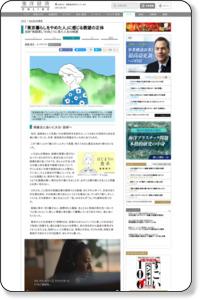「東京暮らしをやめた人」に感じる羨望の正体 | はじまりの食卓 | 東洋経済オンライン | 経済ニュースの新基準