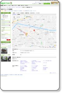 東京ゲストハウス板橋宿 地図・アクセス【楽天トラベル】