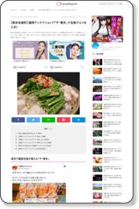 【東京有楽町】福岡アンテナショップ「ザ・博多」で名物グルメを入手! | 旅行・お出かけの情報メディア