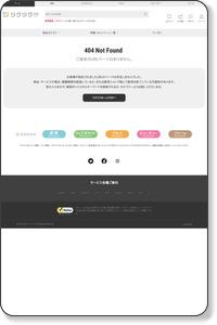 豊島区南大塚CHIC hair design-シック ヘアーデザイン- 電子トリートメント正規取扱店