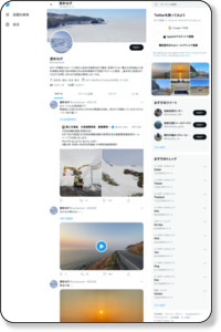 https://twitter.com/ryuhyonavi