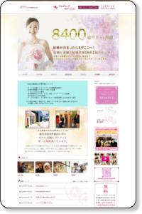 鹿児島の結婚式場探しならウエディングステーション JR鹿児島中央駅西口店(公式サイト)