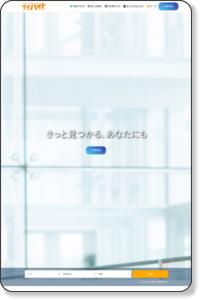 アルバイトの求人探しはイイバイトドット・ネット【熊本】