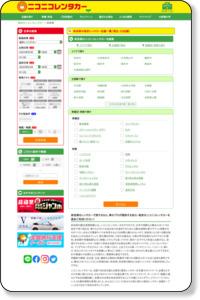 奈良県のレンタカー店舗一覧|格安レンタカー予約ならニコニコレンタカー| 12時間2525円より