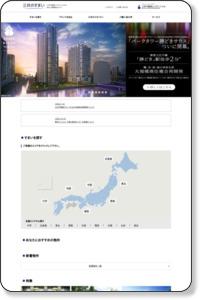 【三井不動産レジデンシャル】新築マンション・分譲マンションなら三井のすまい