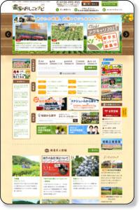 牧場で働こう!人気の農業・酪農求人情報を多数掲載