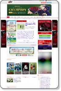 ゴルフのポータルサイトALBA.Net|GOLF情報
