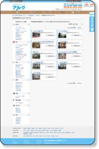 世田谷区のショッピングセンター一覧ページ|新宿・池袋のお部屋探しはアルク