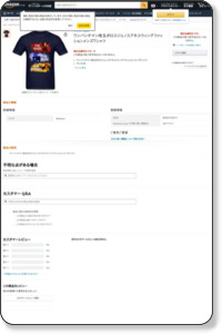 Amazon | ワンパンチマン埼玉ポロスジェノスアネスウィングファッションメンズTシャツ | Youm | 練習用品
