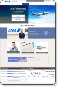 株主・投資家情報(IR) | ANAグループ企業情報