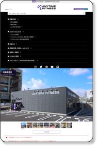 沖縄美里店|24時間営業のフィットネス ジム|エニタイムフィットネス・沖縄市