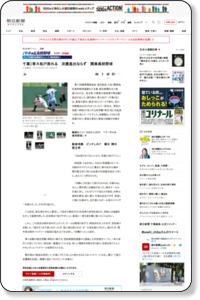 千葉)専大松戸敗れる 決勝進出ならず 関東高校野球 - 高校野球:朝日新聞デジタル