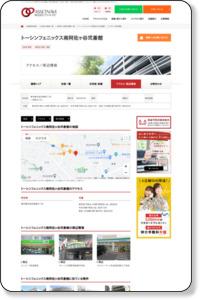 トーシンフェニックス南阿佐ヶ谷弐番館 | 東京の1人暮らし賃貸マンション・アパート