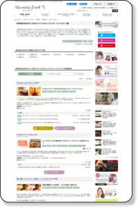 【世田谷区】女性スタッフのみのリラクゼーションサロン、みてみる?|ビューティーパーク