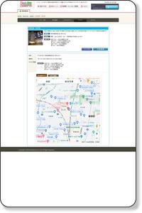 HANABI HOTEL - アクセス - 東京 - 新宿区 - 旅館・ホテル・ビジネスホテルの予約はベストリザーブ