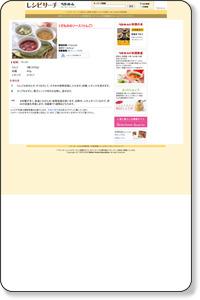 くだもののソース(りんご) レシピ | 簡単 料理レシピ ベターホームのレシピサーチ