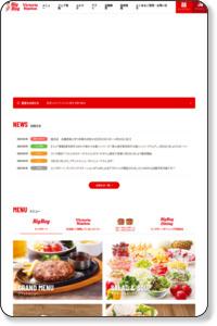 ハンバーグ&ステーキレストランチェーン | ビッグボーイジャパン