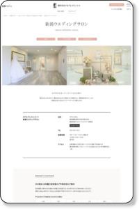 新潟ウエディングサロン|星野リゾート 軽井沢ホテルブレストンコートの結婚式
