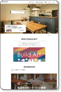 注文住宅の家づくりは「ビルドアート」神奈川へ