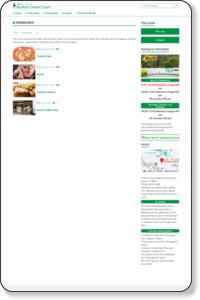 文京グリーンコート|レストラン