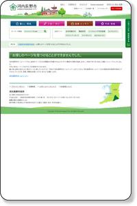 グループカウンセリング「私への旅」 - 河内長野市ホームページ