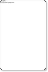 江東区マップ|江東区