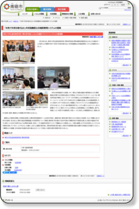 お知らせ - 「本気で市民を巻き込む」市民協働型公共施設管理システムの提案 | 南砺市