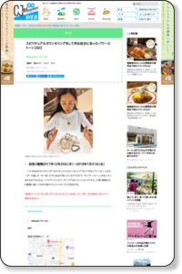 スピリチュアルカウンセリングをして作る自分に合ったパワーストーン - 日刊シティ情報ふくしまWeb