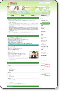 心理保健室|知能検査と臨床心理士派遣(大