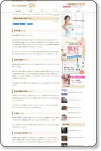 徳島県の結婚式の伝統やしきたり | 結婚準備お役立ち情報