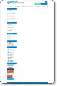 うつ病経験者108人のストーリー ≪アンケート結果:Q4≫|COMHBO地域精神保健福祉機構