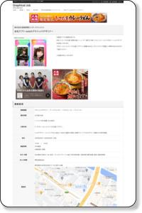 自社アプリ・webのグラフィックデザイナー|株式会社音娯時間エンターテインメントの求人情報ページ