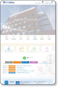 医療法人社団 同愛会病院|東京都指定第二次救命医療機関