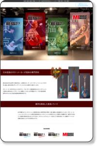 ESP学園│音楽専門学校 ESPエンタテインメント