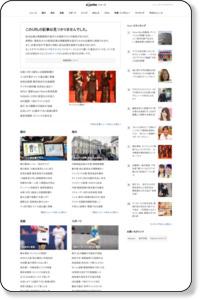 留学生大量失踪の東京福祉大学、突然の必修科目変更で戸惑う日本人学生 進路変更を余儀なくされた人も (2019年5月15日) - エキサイトニュース